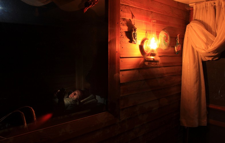 """IV. Frig Kupası """"Gece"""" Sonuçları"""